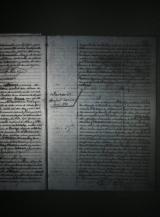 Libros Defunción Baroja P12